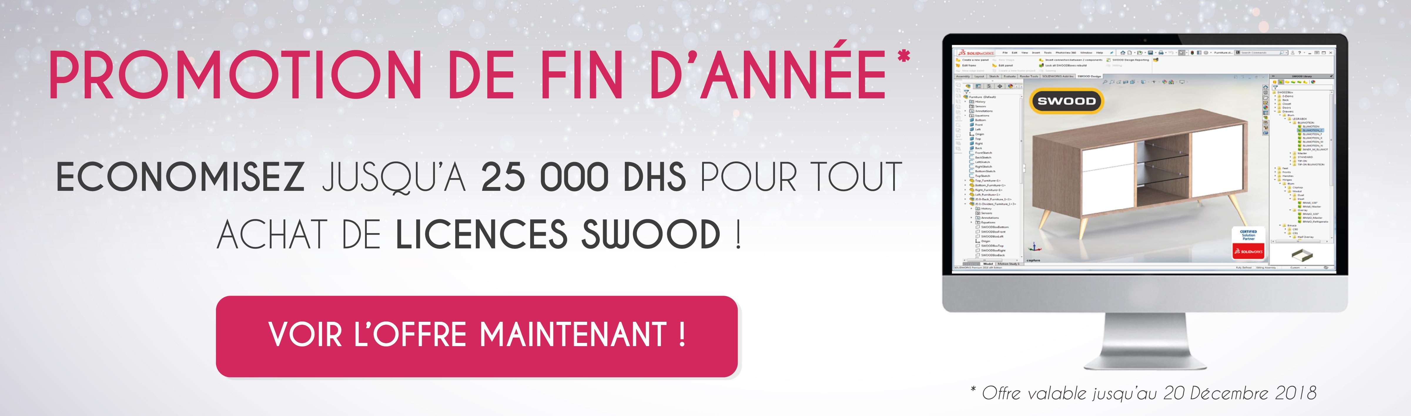 SOLUTION SWOOD – PROMOTION DE FIN D'ANNÉE