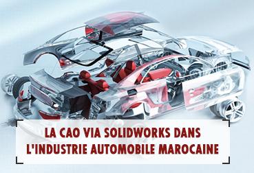 Utiliser-SOLIDWORKS-dans-l'industrie-automobile-Marocaine